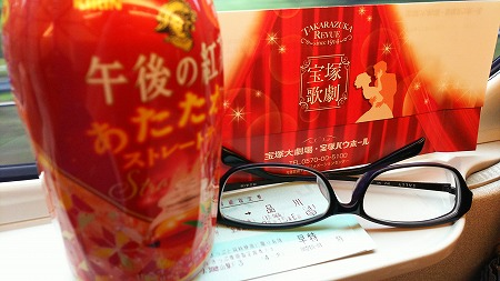 DSC_0222y.jpg