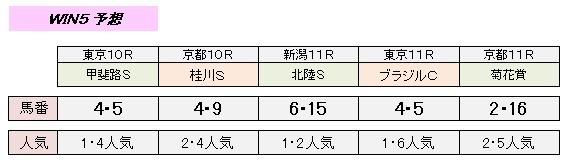 10_22_win5.jpg