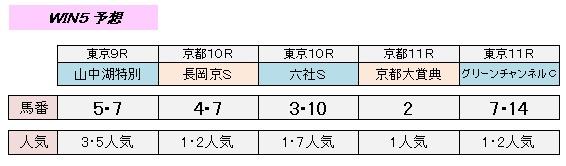 10_8_win5.jpg