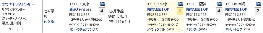 京都JS_03
