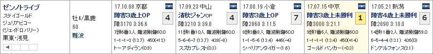 京都JS_02