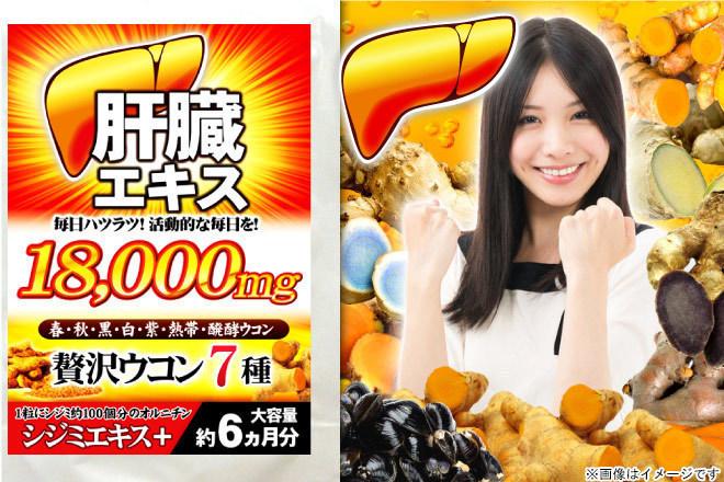 large_large_0011016uk.jpg