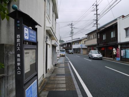 通り会場(1)