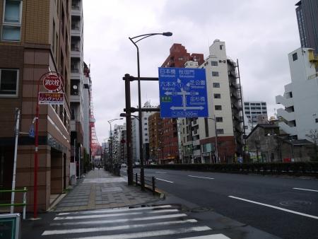 赤羽橋交差点近く