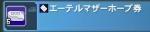 pso20171213_203543_003.jpg