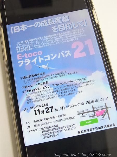 20171125_9.jpg