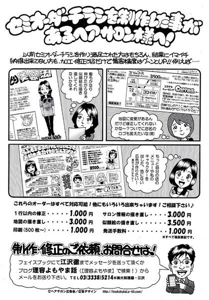 20171207_2.jpg