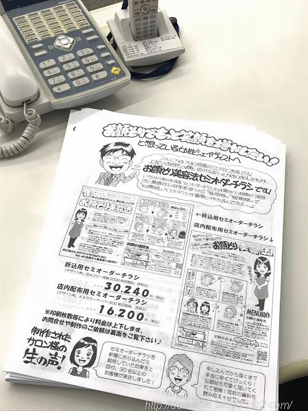 20171209_1.jpg