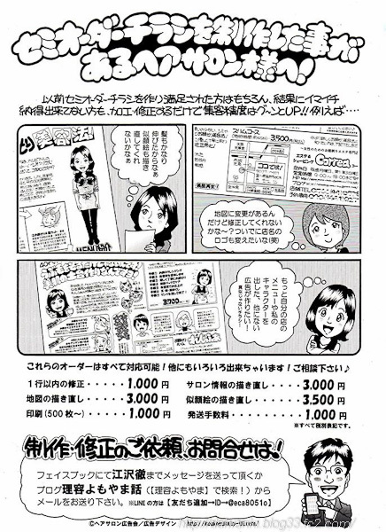 20171209_4.jpg