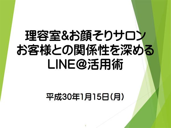 20180108_1.jpg