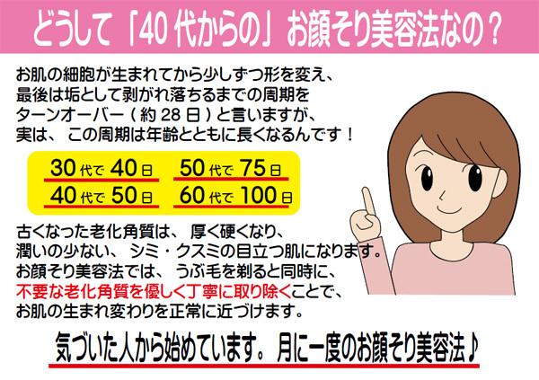20180202_2.jpg