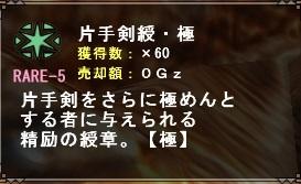 mhf_20171020_210107_016.jpg