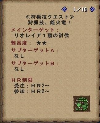 mhf_20171207_230749_667.jpg