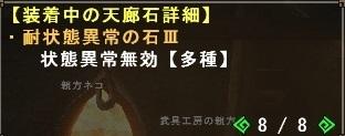 mhf_20171219_220300_950.jpg