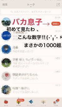 IMG_0351_convert_20171024071819.jpg