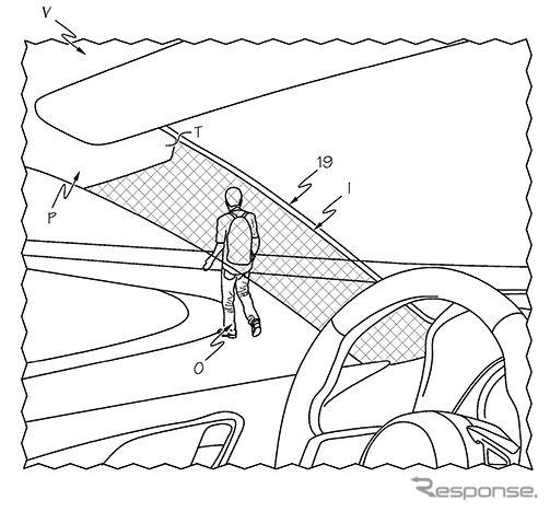 TOYOTA_patent_Apirrer_image1.jpg