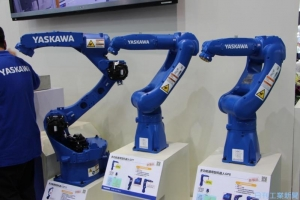 Yasukawa_robot-hand_chima-market_image1.jpg