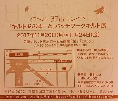 2017-11-08 2