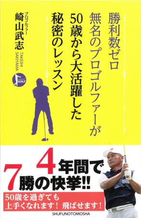 sakiyama0.png