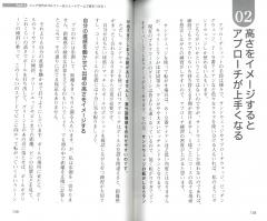 sakiyama3.png