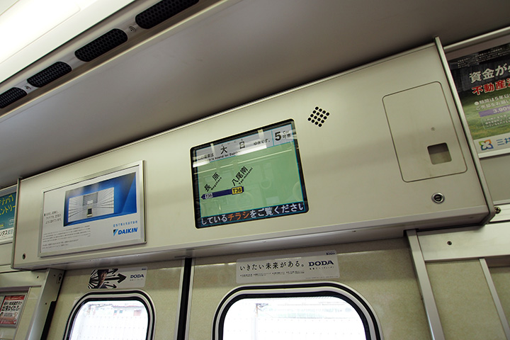 20160605_osaka_subway_32000-in01.jpg