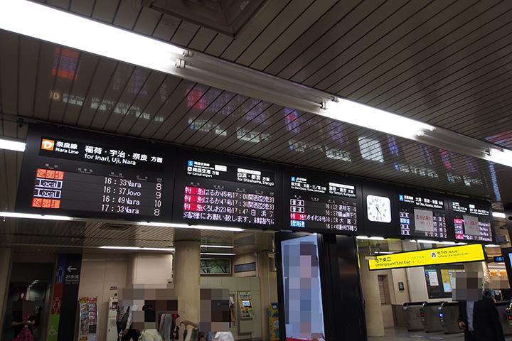 20170528_kyoto-01.jpg