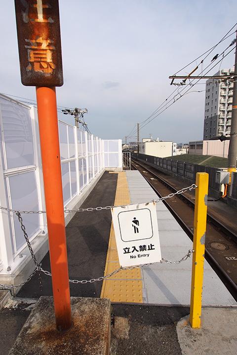 20170618_higashi_hagoromo-06.jpg