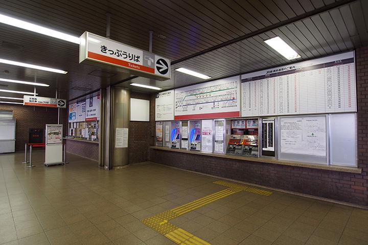 20170618_wakayamashi-04.jpg