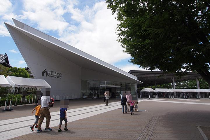 20170812_kyoto_railway_museum-01.jpg