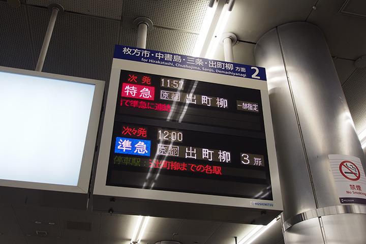 20170820_kyobashi-01.jpg