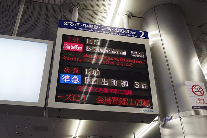 20170820_kyobashi-02.jpg