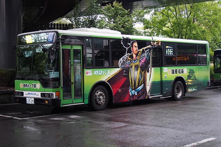 20170916_gifu_bus-02.jpg
