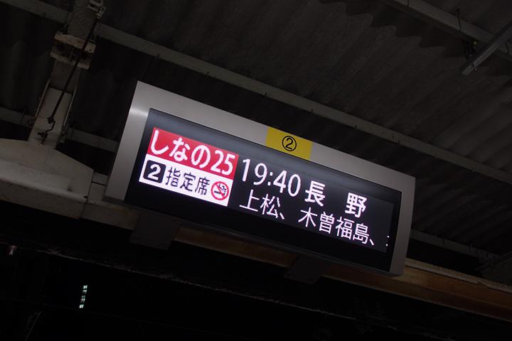 20170916_nagoya-01.jpg