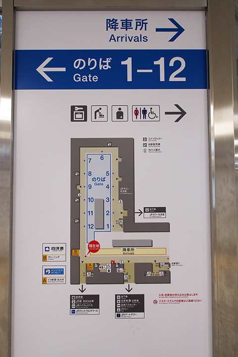 20170916_nagoya_city_bus_terminal-03.jpg