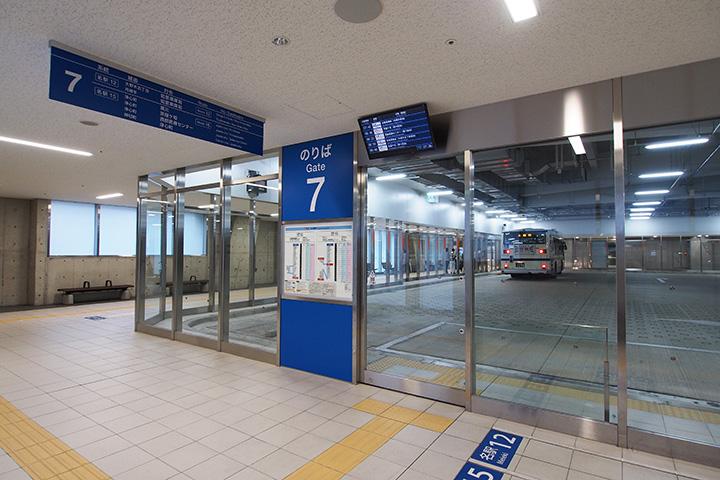 20170916_nagoya_city_bus_terminal-04.jpg