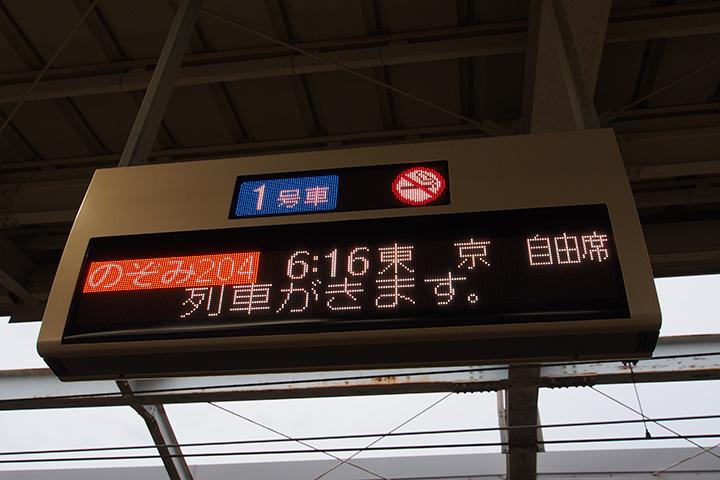 20170916_shin_osaka-01.jpg