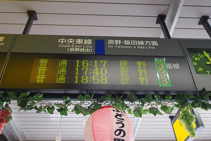 20170916_shiojiri-02.jpg