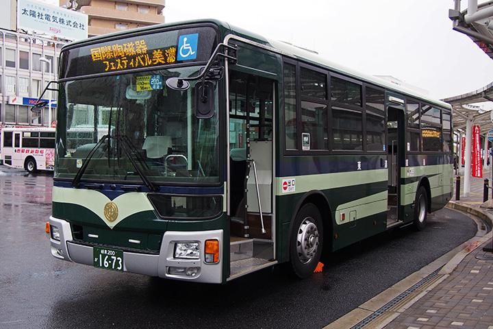 20170916_tohtetsu_bus-07.jpg