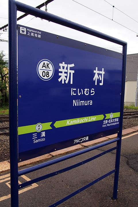 20170917_niimura-02.jpg