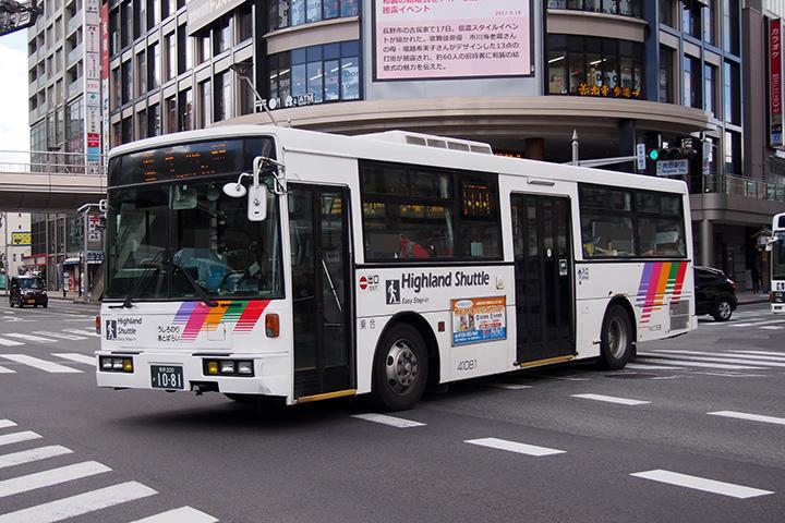 20170918_kawanakajima_bus-02.jpg