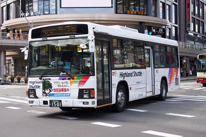 20170918_kawanakajima_bus-14.jpg