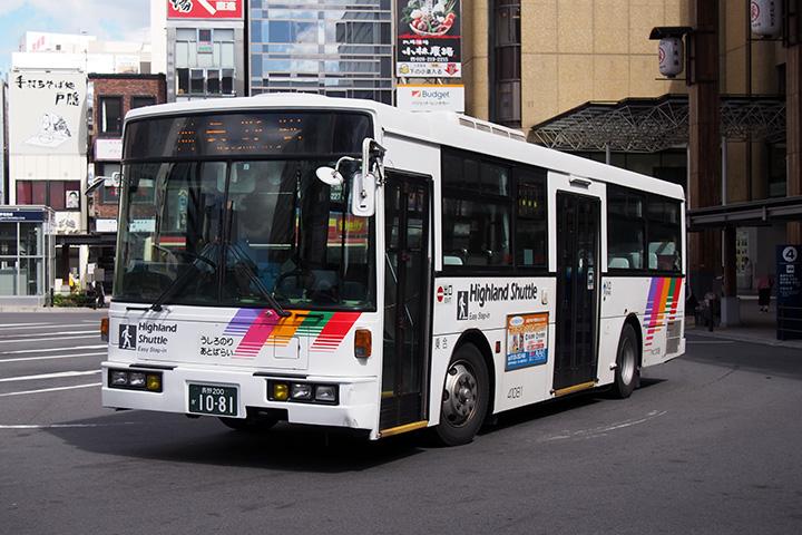 20170918_kawanakajima_bus-16.jpg