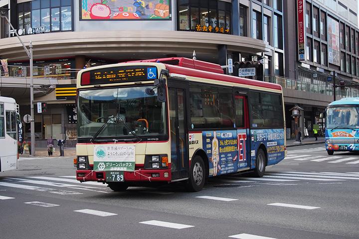 20170918_nagaden_bus-04.jpg