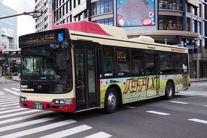 20170918_nagaden_bus-06.jpg