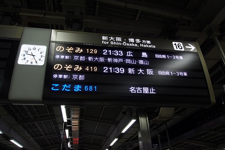 20170918_nagoya-01.jpg