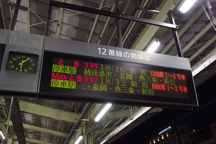 20171007_takasaki-01.jpg