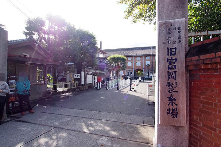 20171007_tomioka_silk_mill-02.jpg