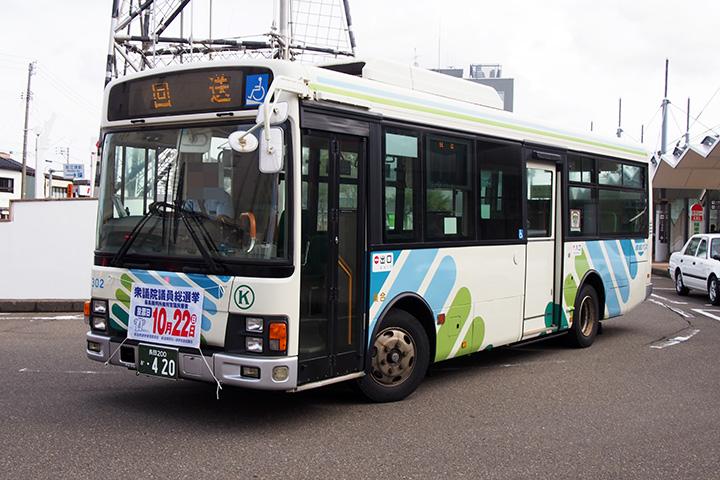 20171008_kubiki_bus-02.jpg