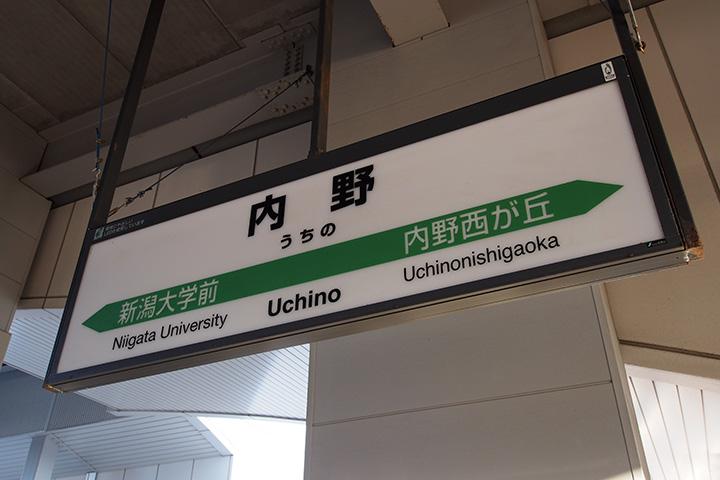 20171008_uchino-01.jpg