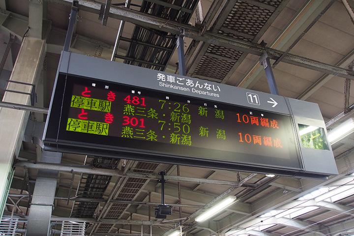20171009_nagaoka-01.jpg